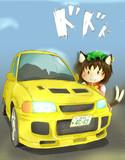 これ私の車!