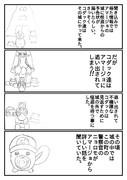 コダックの冒険81