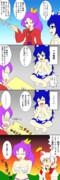 駒草山如と依神紫苑