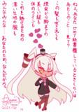 ド直球な天津風ちゃん
