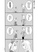 【ウマ娘】「伝わって…る?」