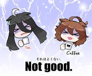 カフェとタキオン
