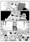 山風改二!!