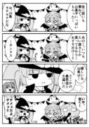 ハロウィン!2