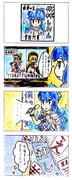 東方総選挙①