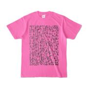 Tシャツ   ピンク   ラブリー☆たすけて怪文書