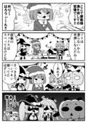 ハロウィン!3