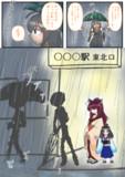 紲星あかりとグルメなマスター2期『とある雨降る日に その2』