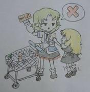 【こっそりチョコを買おうとするも、バレてしまうSZ姉貴】