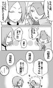 瀬戸内でしりとりNo.1【腐?】