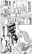 瀬戸内でしりとりNo.2【腐?】