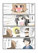 花咲くいろは漫画04