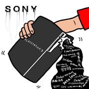 ソニーのプレステ3で情報流出