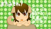 犬耳hshs(*゚∀゚)=3
