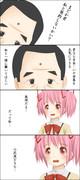 菅氏「まどかなら日本を救える…そう思っていた時期が私にもありました」