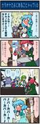 がんばれ小傘さん37