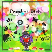 Prophet Bible