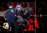 【mugen】殺人貴・殺人姫