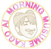 ロゴマーク風・あいぼん