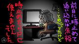 【第3回東方ニコ童祭ED絵企画】 うっかり咲夜さん
