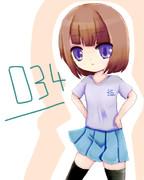 夏美ィィィィィィ!!