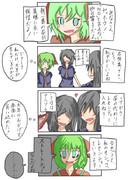 【東方四コマ】幽谷響子の尿検査