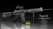 12式小銃