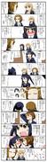 けいおん漫画01
