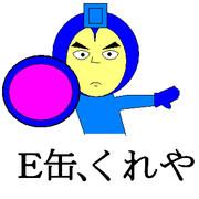 ロックマン3~6