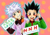NxNxH キルアとゴン(ニコ生用)
