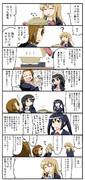 けいおん漫画02
