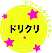 ドリームクリエイターのロゴ