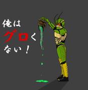 仮面ライダーシン