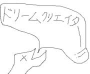 絵コンテ「自演乙vs釘馬」 8/8