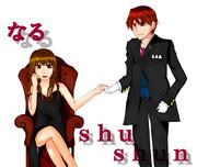 【歌い手】なるさん&shushunさん