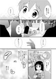 魔法少女ゆっこ★おバカ 3