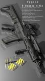 12式小銃C