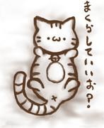 (=^・ω・^=) 枕ネコ