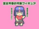 【東方】可動フィギュア