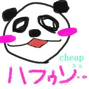 cheapパンダさん