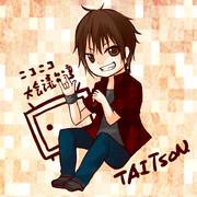 ニコ大会議台湾-タイツォンさん-