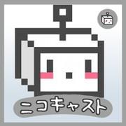 ニコキャスト「ユキちゃん」シール