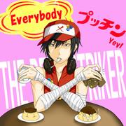Everybodyプッチン☆beatmaniaⅡDX