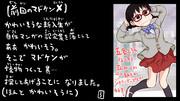 マドケンX ep.1-b トビラ