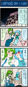 がんばれ小傘さん106
