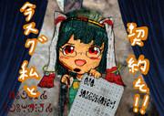 魔法少女こんき☆マダカ