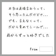 ニコニコ動菓 シールコンテスト