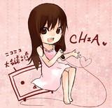 ニコ大会議台湾-Chiaさん-