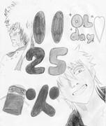 カレンダー*銀ちゃん