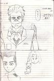 見ながら描いてみた 米田支配人
